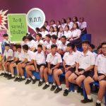 """นักเรียนเข้าร่วมแข่งขันโต้วาที TV """"ตีฝีปาก"""" ทางช่อง 28 SD  (7 ก.พ. 2561)"""