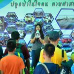 Science Day Trip(12ก.พ.63)