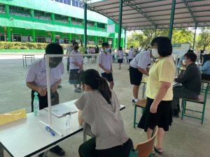 นักเรียนใหม่ยืนยันสิทธิ์ 2564 (22-23พ.ค.64)