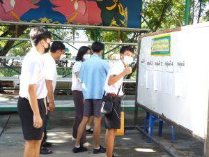 โรงเรียนรับมอบตัวนักเรียนใหม่ 2564 (29-30พ.ค.64)