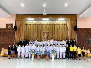 กิจกรรมเนื่องวันคล้ายวันสวรรคต พระบาทสมเด็จพระบรมชนกาธิเบศรมหาภูมิพลอดุลยเดช มหาราช บรมนาถบพิตร 13 ตุลาคม (13 ต.ค. 64)
